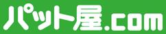 パット屋.com