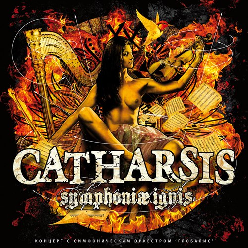 CATHARSIS - Symphoniae Ignis (2CD Digibook)