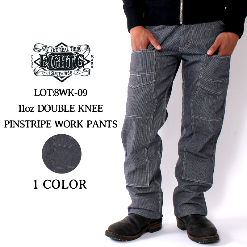 【エイトジー】11oz DOUBLE KNEE PIN STRIPE WORK PANTS[8WK-09]