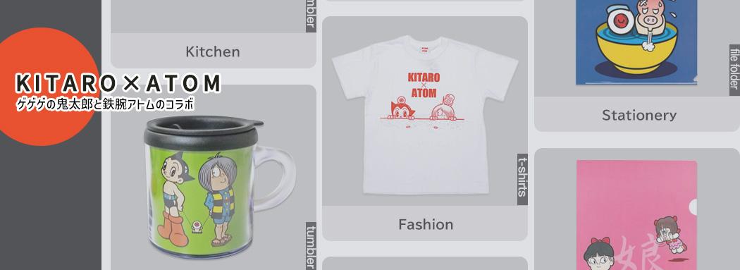 ToysField(トイズフィールド)