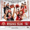 BBM バスケットボール日本代表 AKATSUKI FIVE TRADING CARDS SET 2018 RISING SUN
