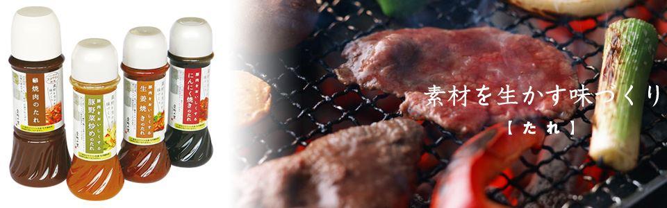 豚肉をおいしくするにんにく焼きのたれ