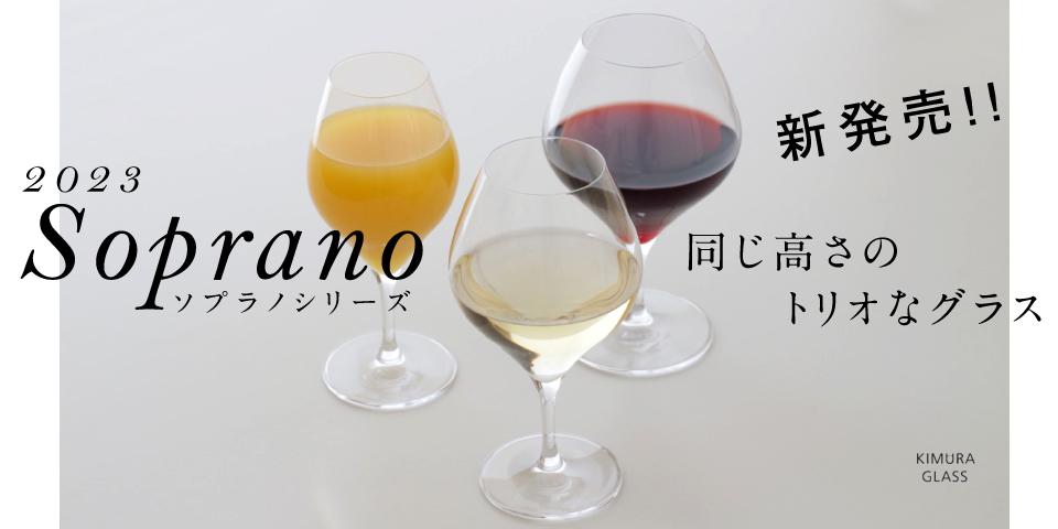 ルラック|東洋佐々木ガラス