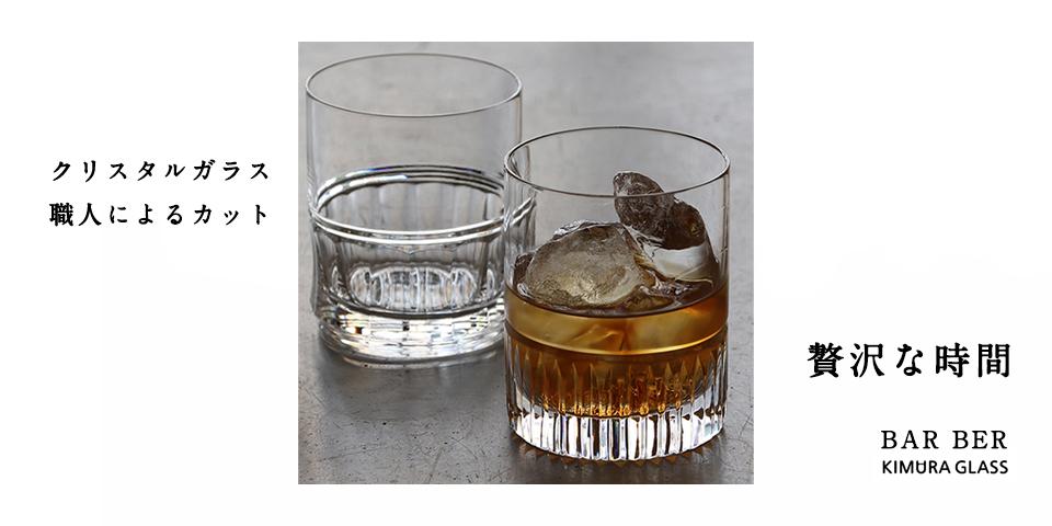東洋佐々木ガラス ニューリオートシリーズ