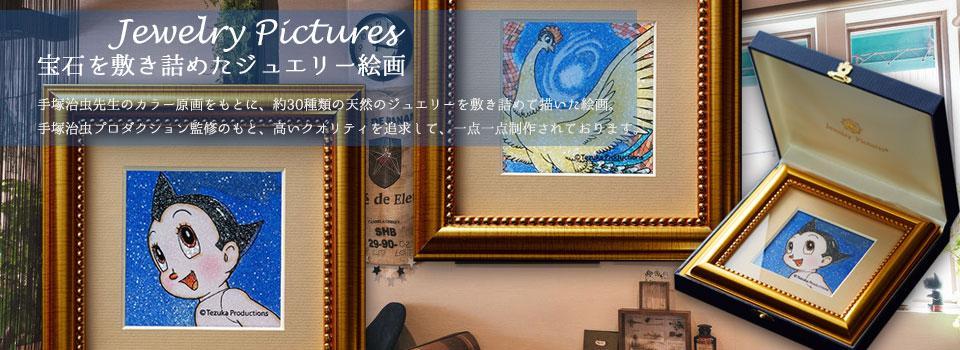 美エンタ 浮世絵木版画