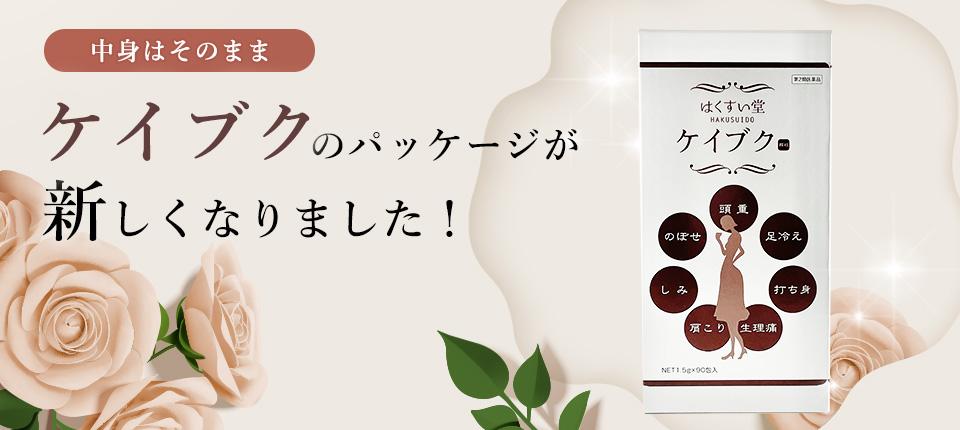 ビューティーサポー ピアベルピア化粧品 ピアベルヒア・ラベンダー・ノンオイルUV(SPF16・PA++)50g