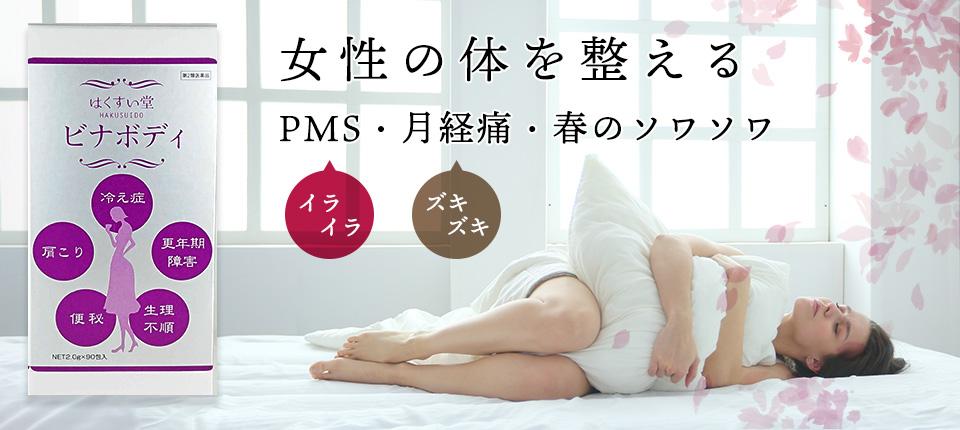 はくすい堂 トウシャク 顆粒90包×3個セット 1,782円おトク!人気のトウシャクをお得にまとめ買い!22%OFF
